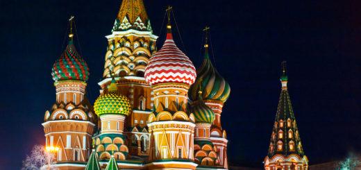 the Saint Basil cathedral at night